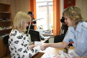 паспортный стол Карпинск