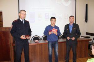 Первый паспорт в Талице