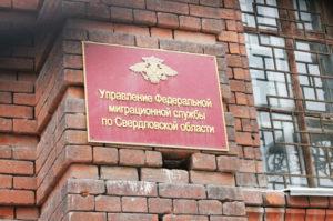 паспортный стол белоярский