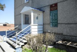 Паспортный стол Краснотурьинск