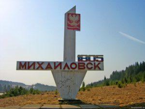 михайловск паспортный стол
