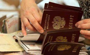 паспортный стол Нижняя Салда
